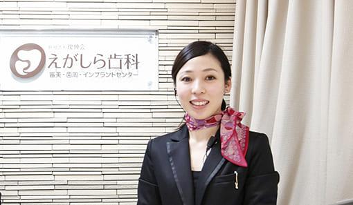 大阪市 阿倍野区 西田辺の歯医者 えがしら歯科 医院案内