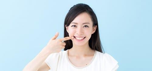前歯の矯正