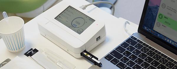 唾液検査システム「SMT」