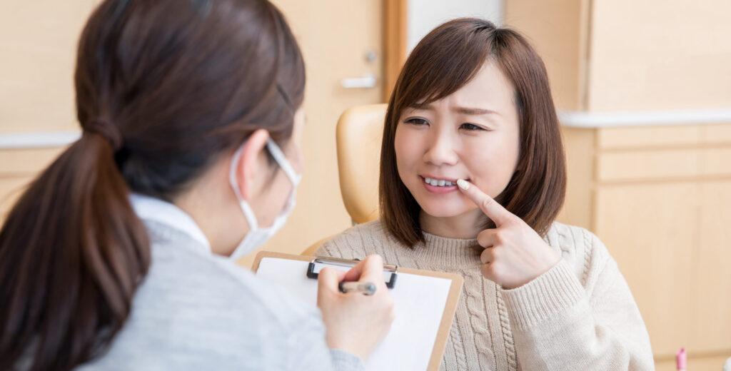 阿倍野区 西田辺 矯正 歯科 コンプレックス